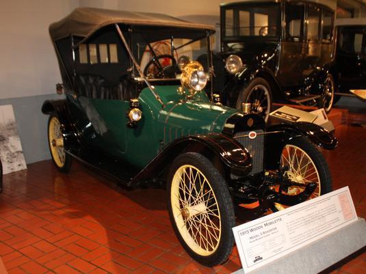 Mobilette Electric Car